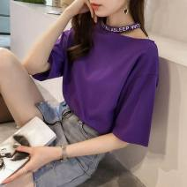 Women's large Korean version routine Other / other Summer 2021 commute singleton  T-shirt WN0002581 Short sleeve moderate easy Condom Crew neck Solid color, letter Stereoscopic cutting routine Asymmetry R23-f-white, i19-r-blue, g46-b-purple, g64-c-green