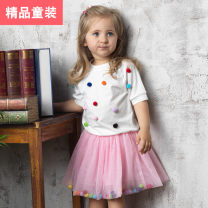 skirt 90cm (90cm soft skin), 100cm (100cm cotton lining), 110cm (110cm cute color ball), 120cm (120cm big skirt), 130cm (130cm 2-7-year-old girl) White, brown, light pink Other / other female Other 100% summer skirt Korean version Solid color other MH0161J