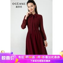 Dress Spring 2021 claret 155/S/36 160/M/38 165/L/40 170/XL/42 175/XXL/44 180/XXXL/46 Mid length dress singleton  Long sleeves commute stand collar middle-waisted Solid color zipper A-line skirt routine Others 30-34 years old Type A Ocean / osani Ol style Bow and zipper lace DS20305130 More than 95%