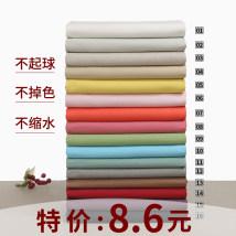 Fabric / fabric / handmade DIY fabric hemp 01 02 04 05 06 07 09 10 11 12 13 14 15 16 dark blue 17 18 Black 19 03 Loose shear piece Solid color printing and dyeing Japan and South Korea See description