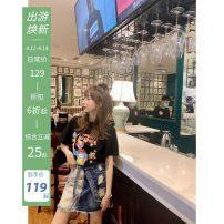 skirt Summer 2020 S,M,L Blue, blue( Short skirt Versatile Natural waist A-line skirt 25-29 years old MS0000019 81% (inclusive) - 90% (inclusive) Denim