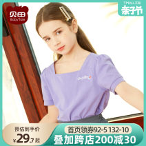 T-shirt Beitian 110cm 120cm 130cm 140cm 150cm 160cm female summer Short sleeve square neck leisure time There are models in the real shooting cotton other Cotton 95% polyurethane elastic fiber (spandex) 5% DT03 Summer 2021 Chinese Mainland Shandong Province Qingdao