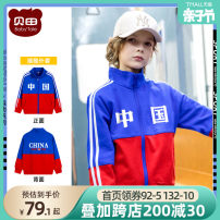 Plain coat Beitian male 80cm 90cm 100cm 110cm 120cm 130cm 140cm 150cm 160cm spring and autumn leisure time Zipper shirt There are models in the real shooting routine nothing Cartoon animation Pure cotton (100% cotton content) other Cotton 100% Class A Spring 2021