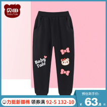 trousers Beitian female 80cm 90cm 100cm 110cm 120cm 130cm 140cm 150cm 160cm spring and autumn trousers leisure time There are models in the real shooting Sports pants Leather belt middle-waisted Pure cotton (100% content) Open crotch Cotton 100% Class A Spring 2021 Chinese Mainland Shandong Province