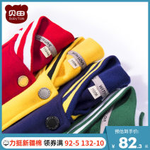 Plain coat Beitian male 80cm 90cm 100cm 110cm 120cm 130cm 140cm 150cm 160cm spring and autumn leisure time Single breasted There are models in the real shooting routine nothing Cartoon animation Pure cotton (100% cotton content) other Cotton 100% Class A Spring 2021