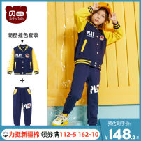 suit Beitian 90cm 100cm 110cm 120cm 130cm 140cm 150cm 160cm male spring and autumn leisure time Long sleeve + pants 2 pieces routine There are models in the real shooting Single breasted nothing Cartoon animation Pure cotton (100% cotton content) children Expression of love Class A Cotton 100%