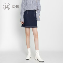 skirt Spring 2021 XS S M L XL 2XL blue Short skirt commute High waist A-line skirt Solid color 25-29 years old yxsk6934 More than 95% Yixi cotton Korean version Cotton 100%