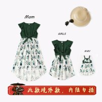 Parent child fashion Green, 2126 Navy, 2126 pink, 639 Navy, 639 light green Women's dress neutral Other / other summer Europe and America Thin money Solid color skirt Pure cotton (100% cotton content) 40. M, l, one size fits all, XXL Class A M,XL,L,XXL Chinese Mainland