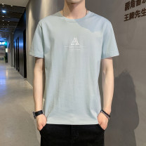 T-shirt Youth fashion White, light blue, brown, pink routine M,L,XL,2XL,3XL Long sleeves Crew neck standard daily summer ZH7701 Cotton 63% pan 37% teenagers routine tide Sweat cloth 2021 other Color contrast polyester fiber other No iron treatment Domestic non famous brands