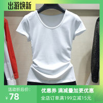T-shirt White, black, White V-Neck, black V-neck Summer of 2019 Short sleeve Crew neck Self cultivation Regular routine commute cotton 31% (inclusive) - 50% (inclusive) 30-34 years old Simplicity Solid color O'amash banner