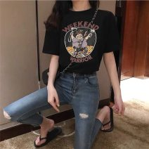 T-shirt 48 # white, 48 # black, 101 black M,L,XL,2XL Summer 2020 Short sleeve Crew neck easy Medium length routine commute polyester fiber 96% and above 18-24 years old Korean version originality character printing