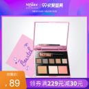 Make up tray no Normal specification Mistine Decorate the outline Thailand Multi color makeup box Mistine Pink Ribbon multi color makeup box Pink Ribbon multi color makeup box