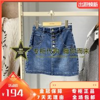 skirt Spring 2021 XS [golden crown quality], s [genuine product guarantee], m [reject fake goods], l [counter purchase], XL [support inspection] J39 / denim blue, j09 / denim grey More than 95% Vero Moda cotton