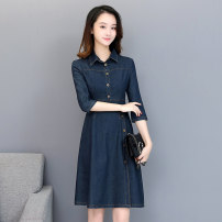 Dress Spring of 2019 blue S M L XL XXL Mid length dress singleton  three quarter sleeve commute Polo collar middle-waisted Solid color Single breasted A-line skirt routine Others 25-29 years old Wanqi Korean version Pocket panel button WQ125 81% (inclusive) - 90% (inclusive) Denim cotton