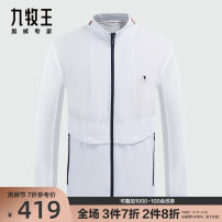 Jacket Joeone / nine shepherds Business gentleman 165/88A 170/92A 175/96A 180/100A 185/104A 160/84A 185/108B routine Self cultivation go to work spring Long sleeves Wear out stand collar Business Casual youth routine Zipper placket Spring 2021 Same model in shopping mall (sold online and offline)