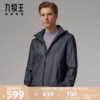 Jacket Joeone / nine shepherds Business gentleman Tk1044313 + Advanced grey + Standard Edition 165/88A 170/92A 175/96A 180/100A 185/104A 160/84A 185/108B routine easy go to work spring TKV1044313. Polyamide fiber (nylon) 100% Long sleeves Wear out Business Casual youth routine Zipper placket