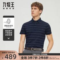 T-shirt Business gentleman Tt2a2h617 + Navy + slim tt2a2h717 + sky blue + slim tt2a2h727 + Navy + slim tt2a2h627 + medium green + Slim New ing routine 180/100A 160/84A 165/88A 170/92A 175/96A 185/104A 185/108B Joeone / nine shepherds Short sleeve Lapel Self cultivation daily summer rtNQ4A middle age