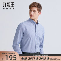 shirt Business gentleman Joeone / nine shepherds 165/88A 170/92A 175/96A 180/100A 185/104A 160/84A 185/108B routine square neck Long sleeves standard daily spring middle age Business Casual lattice Plaid Spring 2021 Sanding Pure e-commerce (online only)