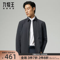 Jacket Joeone / nine shepherds Business gentleman 165/88A 170/92A 175/96A 180/100A 185/104A 160/84A 185/108B routine standard Other leisure spring TKV1041113 Polyester 69.7% viscose 24.2% wool 6.1% Long sleeves Wear out stand collar Business Casual youth routine Zipper placket Spring 2021