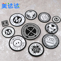 Cloth stickers No.2 # (1) 5 # (1) No.5 35; (1) No.5 # (1) 3 # (1) No.3 # (1) No.3 # (1) No.4 # (1) No.4 35; (1) No.4 \# (1) no (1) No.4 \\# (1) no (1) no (1) no (1) 6 \\\\\\\\\\\\\\\\\\\\\\ # (1) Medada Others seventy-two thousand five hundred and one