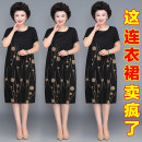 Middle aged and old women's wear Summer of 2019 8929 apricot 8929 red 2927 orange flower 2927 green flower b038 chrysanthemum 180 Black 2 3 4 5 leisure time Dress easy singleton  other 40-49 years old Socket thin Crew neck Medium length other ORJ-AK-66  S Origa pure cotton Cotton 100% 96% and above