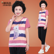 Middle aged and old women's wear Summer 2021 L [recommended under 105 kg] XL [recommended about 105-115 kg] 2XL [recommended about 115-130 kg] 3XL [recommended about 130-145 kg] 4XL [recommended about 145-160 kg] model height 160cm, weight 106kg, try on the smallest size (for reference only) suit