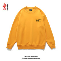 Sweater Youth fashion S/165 M/170 L/175 XL/180 XXL/185 Geometric pattern Socket Plush Crew neck autumn easy Home teenagers Japanese Retro routine Cotton 92% polyurethane elastic fiber (spandex) 8% cotton printing Autumn of 2019 90% (inclusive) - 95% (inclusive) Pure e-commerce (online only)