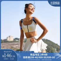 Sports skirt La Nikar female Spring 2021 Sports & Leisure Moisture absorption, perspiration, quick drying, breathable Sports life nylon