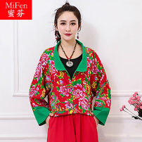 Women's large Autumn of 2019 Average size Jacket / jacket singleton  commute easy moderate Cardigan Long sleeves Plants and flowers stand collar routine Polyester others Three dimensional cutting routine Mifen Polyester 20% others 80% Pure e-commerce (online only)