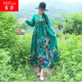 Women's large Autumn of 2018 M L XL 2XL 3XL Dress singleton  easy moderate Socket Long sleeves Plants and flowers V-neck Polyester others Three dimensional cutting Mifen longuette Polyester 20% others 80% Pure e-commerce (online only)
