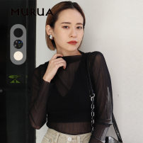 shirt Black Beige mix F Spring 2021 polyester fiber 96% and above Long sleeves commute Regular other Socket routine Solid color 25-29 years old Self cultivation MURUA Simplicity printing Polyester 96% polyurethane elastic fiber (spandex) 4% Same model in shopping mall (sold online and offline)