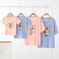 Parent child fashion Mingdi clan Male, female, neutral A family of three 507 summer leisure time routine Cartoon animation Finished T-shirt Pure cotton (100% cotton content) XL,M,L,S,XXL 507 Cotton 100% Class B M,XL,L,XXL 14, 3, 5, 9, 12, 7, 8, 6, 2, 13, 11, 4, 10 Chinese Mainland Henan Province