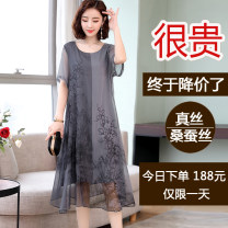 Dress Summer 2021 Grey, red, green M,L,XL,2XL,3XL,4XL longuette singleton  elbow sleeve commute Crew neck Loose waist Decor Socket A-line skirt other Others 40-49 years old Type A Love of brother Hua Korean version More than 95% Crepe de Chine silk