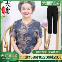 Middle aged and old women's wear Spring 2021 [give Mrs. Tang a present if you are filial to the elderly] [add free freight insurance for shopping cart] l (recommended 75-85 kg) XL (recommended 85-100 kg) 2XL (recommended 100-115 kg) 3XL (recommended 115-130 kg) 4XL (recommended 145 kg or less) simple