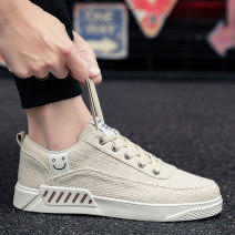 canvas shoe 39 40 41 42 43 44 Frenulum Low Gang MR.insist 5050 Beige 5050 black 5050 white Flat heel summer ethnic style Netting rubber ventilation Color matching Adhesive shoes Youth (18-40 years old) Sewing unhlk3145jnjkl Summer of 2019 Pure e-commerce (online only) cloth