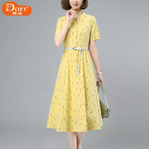 Dress Summer 2021 Yellow flowers, blue flowers M L XL 2XL Mid length dress singleton  Short sleeve commute stand collar High waist Decor Socket A-line skirt routine Others 40-49 years old Type A Furdort / Frodo Korean version Stitched button print belt Furdort / Frodo jyj213500 other cotton