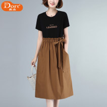 Dress Summer 2021 Coffee blue M L XL 2XL Mid length dress Fake two pieces Short sleeve commute Crew neck Loose waist letter Socket A-line skirt routine Others 40-49 years old Type A Furdort / Frodo Korean version Pleated pocket lace up print Furdort / fy998700 91% (inclusive) - 95% (inclusive) other