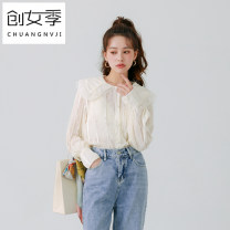 Lace / Chiffon Summer 2021 Apricot S M L Long sleeves commute Socket singleton  Straight cylinder Regular Doll Collar Solid color routine 18-24 years old Women's season Y32080 Lotus leaf edge Polyester 100% Pure e-commerce (online only)
