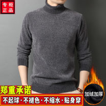 T-shirt / sweater Others Youth fashion 165M,170L,175XL,180XXL,185XXXL,190XXXXL thickening Socket Crew neck Long sleeves winter easy 2020 business affairs Business Casual middle age routine Solid color No iron treatment Fine wool (16 and 14 stitches) other
