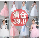 Dress female Other / other 110cm,120cm,130cm,140cm,150cm,160cm,170cm Polyester 100% summer princess Skirt / vest Solid color other Splicing style Class B Chinese Mainland Guangdong Province