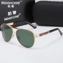 Sun glasses Personality, elegance, avant-garde, gorgeous, classic, simple, comfortable, sporty Round face, long face, square face, oval face male ellipse 100-200 yuan Moorcoor Anti UVA, anti UVB, polarized light The frame is tight China titanium alloy 21-39g (conventional) yes XK16-003-01745