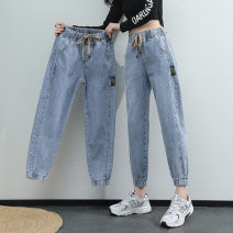 Jeans Summer 2021 Dark blue light blue black gray S M L XL XXL XXXL trousers High waist Haren pants routine 18-24 years old washing Cotton elastic denim light colour Yamais / yamas Other 100% Pure e-commerce (online only)