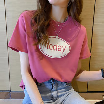 T-shirt Rose red blue white black M L XL 2XL Summer 2021 Short sleeve Crew neck easy Regular routine commute other 96% and above 18-24 years old Korean version originality letter Yamais / yamas printing Other 100% Pure e-commerce (online only)