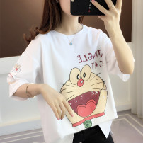T-shirt White yellow green pink Average size Summer 2021 Short sleeve Crew neck easy Regular routine commute other 96% and above 18-24 years old Korean version originality Cartoon animation Yamais / yamas printing Other 100% Pure e-commerce (online only)