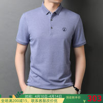 T-shirt Fashion City routine M,L,XL,2XL,3XL,4XL Others Short sleeve Lapel Self cultivation daily summer youth routine Basic public 2021 Animal design Embroidered logo cotton Plants and flowers washing Fashion brand 30% (inclusive) - 49% (inclusive)