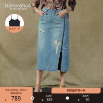 skirt Summer 2021 XS S M L XL XXL But black is still blue Middle-skirt commute Natural waist other other Type H 30-34 years old DAUU200403 More than 95% other Donoratico/ danyan cotton Hand abrasion Simplicity Cotton 100% Same model in shopping mall (sold online and offline)