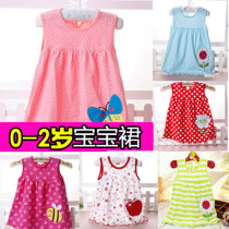 Dress Other / other female 0-1 years old as skirt, 1-2 years old as coat Cotton 90% other 10% summer leisure time Skirt / vest stripe cotton
