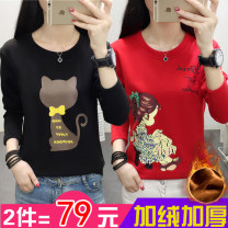 T-shirt M L XL 2XL 3XL 4XL 5XL Winter of 2018 Long sleeves High collar Self cultivation Regular routine commute polyester fiber 51% (inclusive) - 70% (inclusive) 18-24 years old Korean version originality Animal design letters Beautiful clothes world eleven 3D printing Polyester 65.00% cotton 35.00%