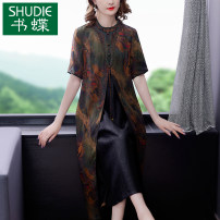 Dress Summer 2021 green M L XL 2XL 3XL 4XL Mid length dress singleton  Short sleeve commute stand collar middle-waisted Decor zipper A-line skirt routine Others 40-49 years old Type A Book Butterfly ethnic style printing SDB25NRJ1719 More than 95% other other Other 100% Pure e-commerce (online only)