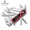 Swiss Army knife 84 метра VICTORINOX / Виккерс Швейцария 2.523 серия рукоятка красного цвета Здесь Весна 2017 Спортсмены /0.3803